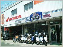 高居自転車店