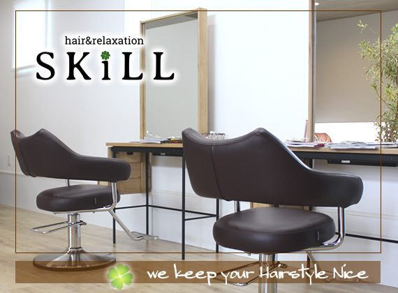 hair&relaxation SKiLL (スキル)