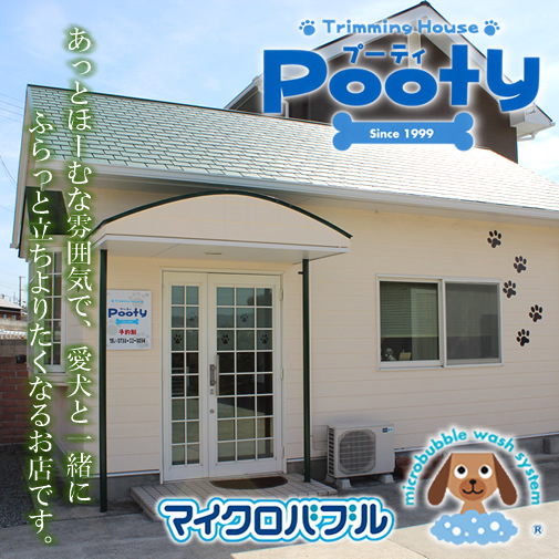 Trimming House Pooty